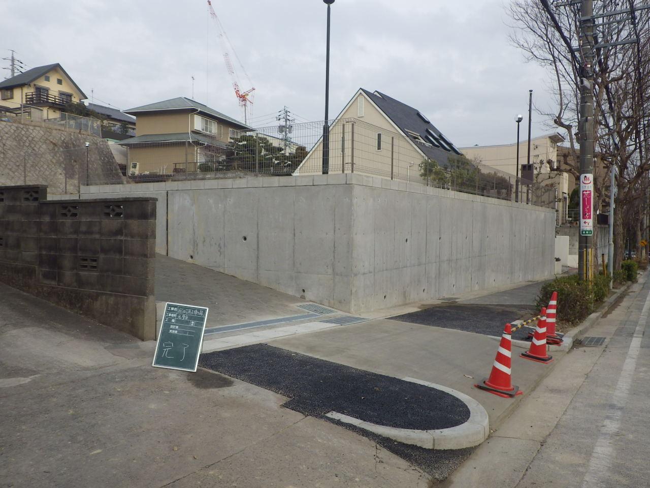 扇町駐車場擁壁